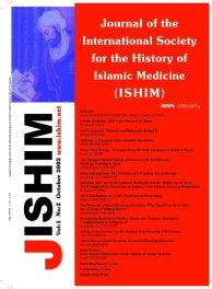 cover of Journal of the International Society for the History of Islamic Medicine